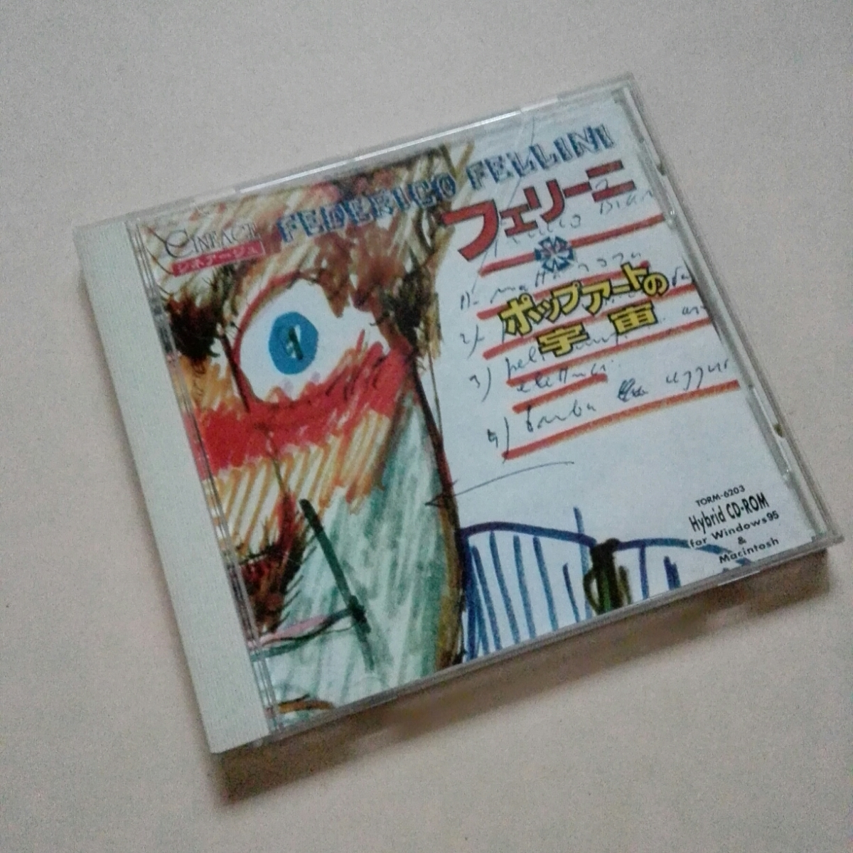 sinea-jufete Rico Ferrie niCD-ROM pop art  cosmos hybrid