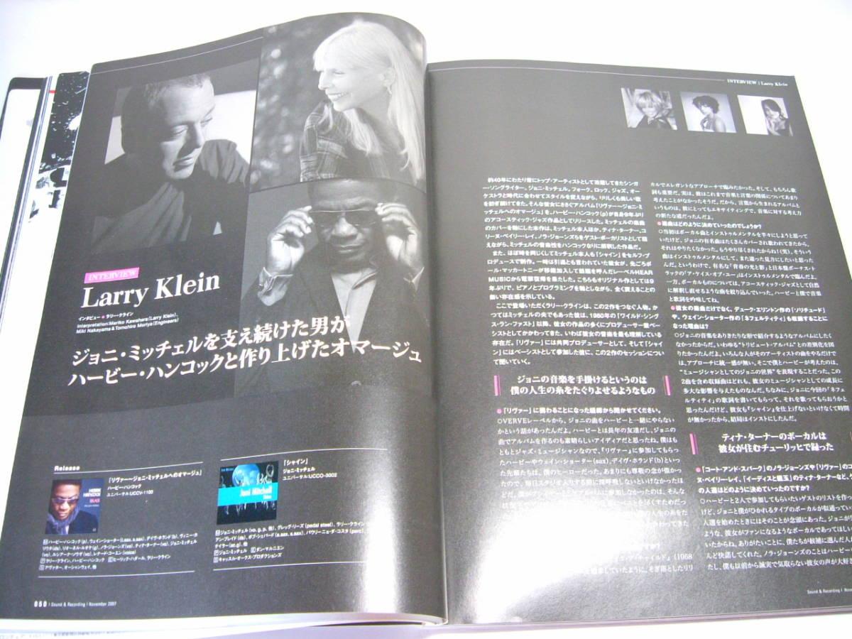 c サウンド&レコーディングマガジン平成19年 2007年11月 Underworld くるり スティービーワンダー ラリークラインraster-noton コンピCD付_画像6