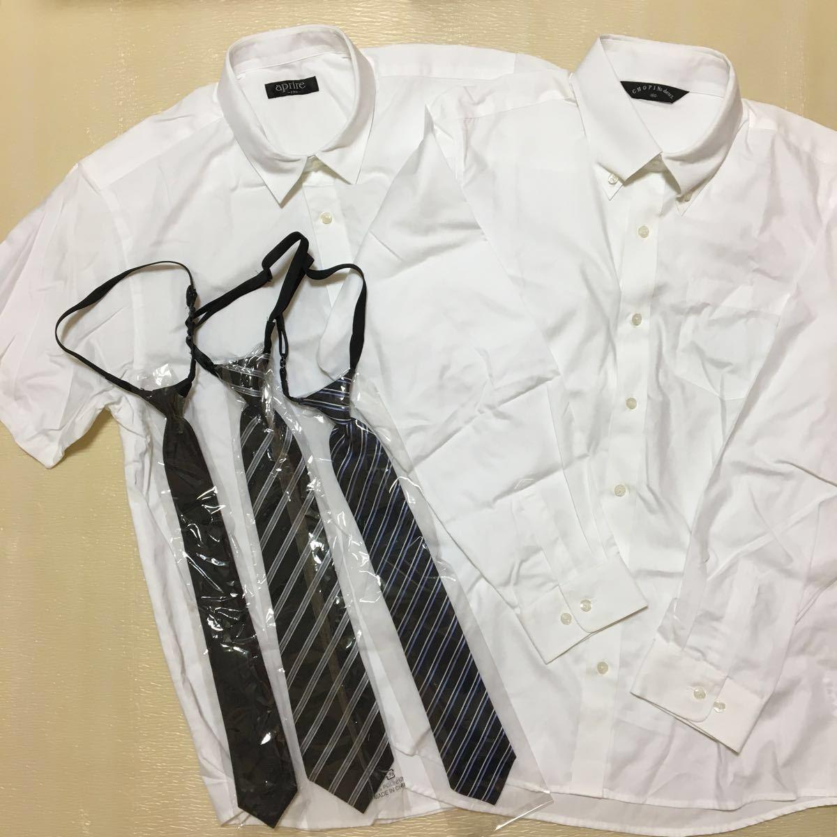 新品 キャットのスーツ YKY165-35_画像3