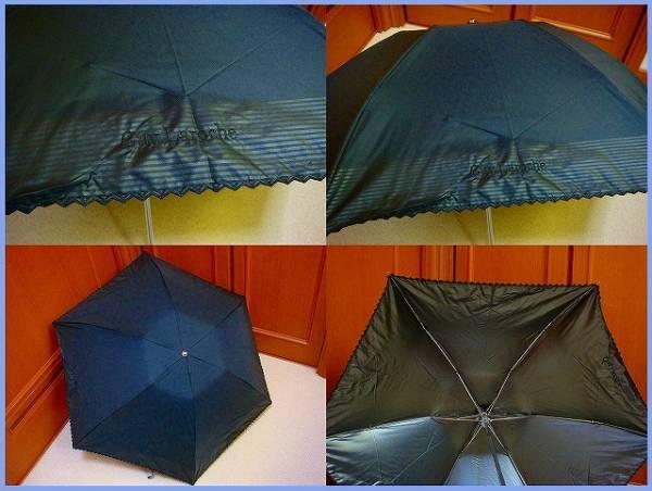 ☆Guy Laroche/ギ・ラロッシュ 晴雨兼用折畳傘☆黒 縁ボーダー_画像2