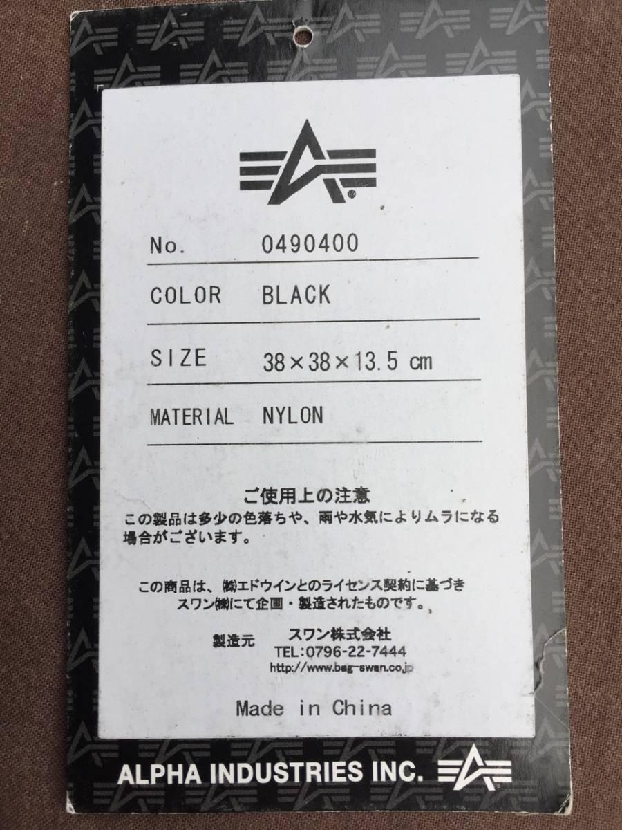 即決 ALPHA INDUSTRIES バッグ 0490400 サイズ/38cm × 38cm × 13.5cm_画像8