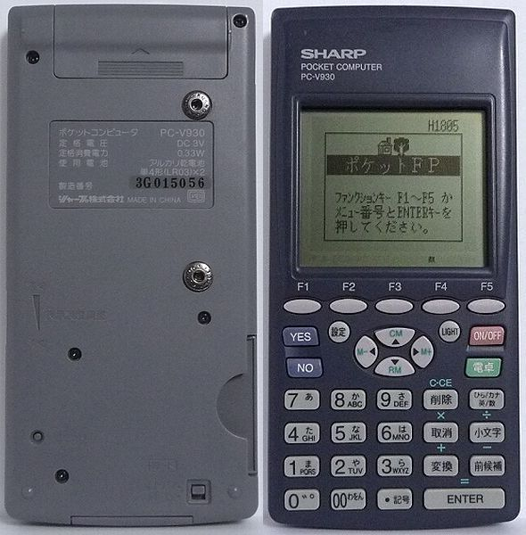 SHARP PC-V930 シャープ 金融計算機 ポケットコンピューター ポケットFP 本体のみ ジャンク 送料無料
