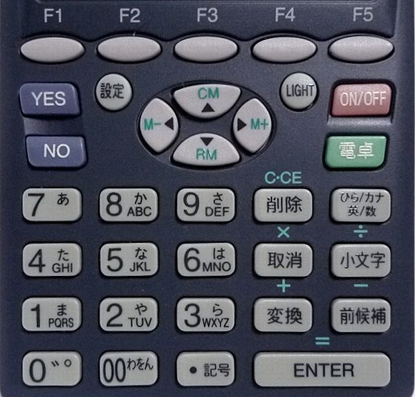 SHARP PC-V930 シャープ 金融計算機 ポケットコンピューター ポケットFP 本体のみ ジャンク 送料無料_画像4
