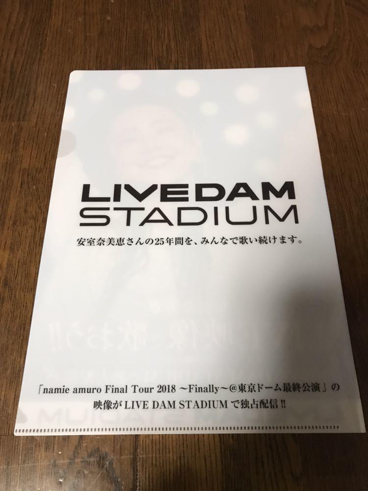安室奈美恵 クリアファイル 2枚セット LIVE DAM 非売品 グッズ 送料込み 送料無料_画像3