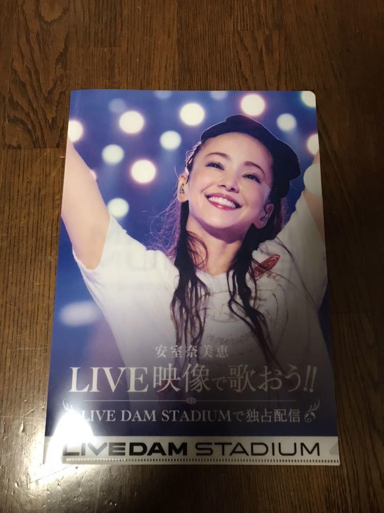 安室奈美恵 クリアファイル 2枚セット LIVE DAM 非売品 グッズ 送料込み 送料無料_画像2
