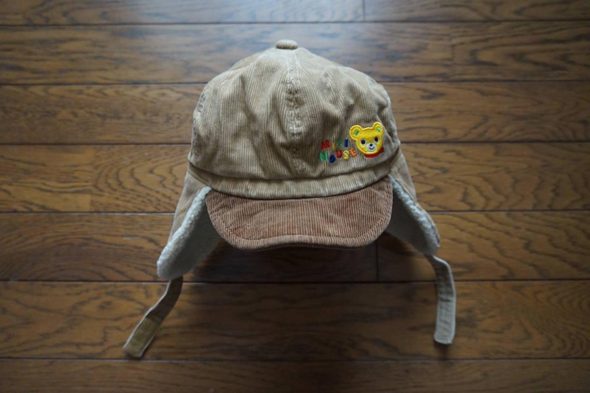 【 MIKI HOUSE ☆ ミキハウス 】 プッチー ☆ 耳当て付き 帽子 ☆ 50cm