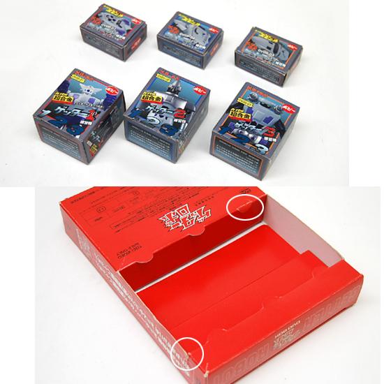 美品 ゲッターロボ DVD BOX 初回生産限定 ニュープリント・コンポーネントマスター 全51話 ブックレット カプセル超合金 カプセルポピニカ_画像8