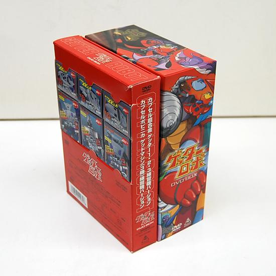 美品 ゲッターロボ DVD BOX 初回生産限定 ニュープリント・コンポーネントマスター 全51話 ブックレット カプセル超合金 カプセルポピニカ_画像3