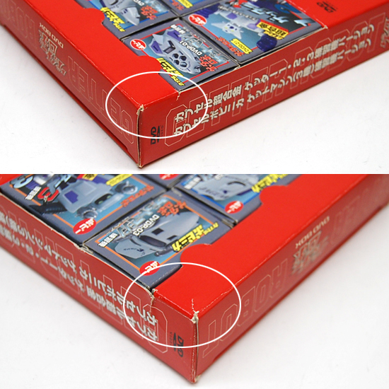 美品 ゲッターロボ DVD BOX 初回生産限定 ニュープリント・コンポーネントマスター 全51話 ブックレット カプセル超合金 カプセルポピニカ_画像9