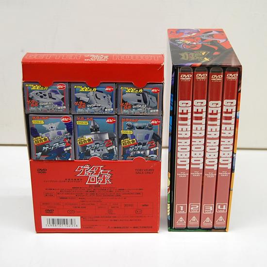 美品 ゲッターロボ DVD BOX 初回生産限定 ニュープリント・コンポーネントマスター 全51話 ブックレット カプセル超合金 カプセルポピニカ_画像4