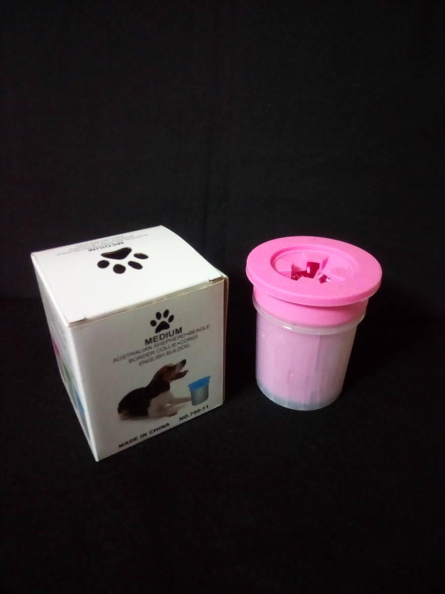 室内犬いぬ犬イヌ足洗いブラシカップ猫ペットドアuserに足用クリーナー清浄力3倍愛犬のお散歩帰り足洗いS-M小型/中型犬用 足の裏シャンプー_画像9