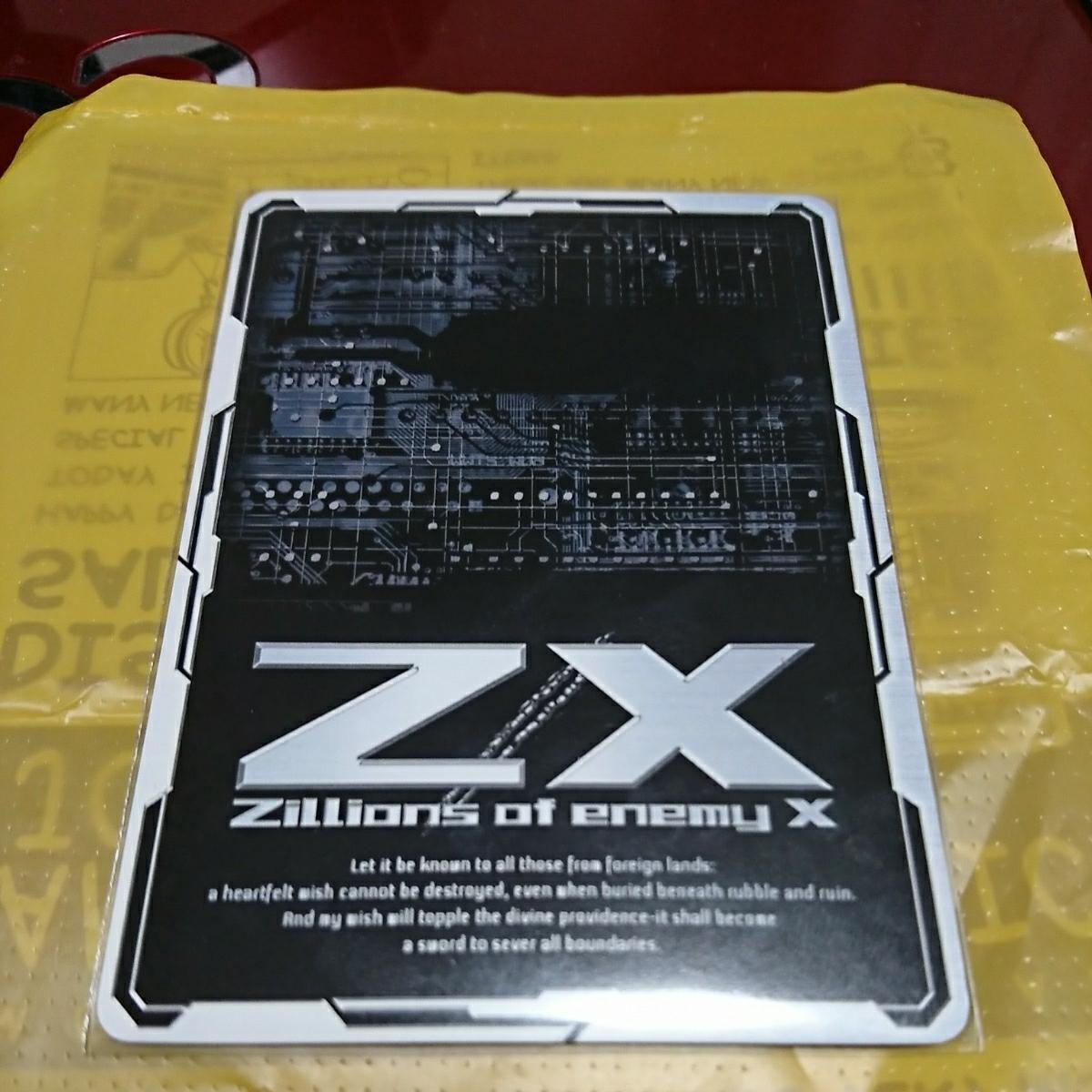 Z/X ゼクス B-26 誓約舞装編 境界を断つ剣 B26-070【運命剣臨】蒼星姫リゲル SFR_画像2