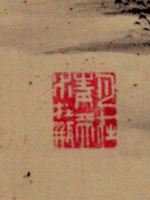 ◎蔵くら◎ 【真作】 山水画 【 成木 星洲 】 掛け軸 桐箱付き ◎ 181127 O B90 中津川市 掛軸 骨董 古玩 アンティーク 日本画_画像7