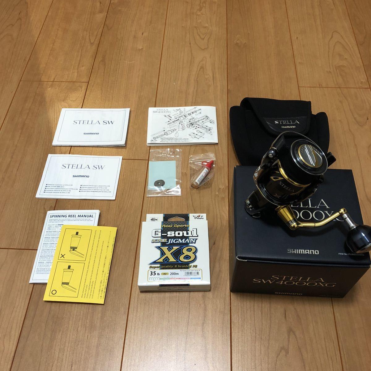 シマノ13ステラ4000XG SW 美品 & G-soul SUPERJIGMAN X8 セット_画像6