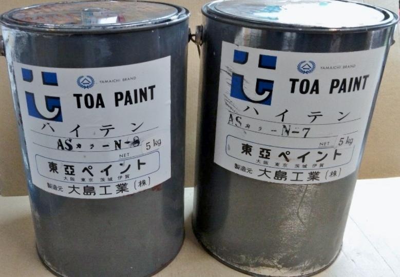 在庫処分 特価 シリコン樹脂系耐熱塗料「ハイテン 5㎏ 2缶セット グレー(N-7・N-8) 」東亜ペイント(現:トウペ)