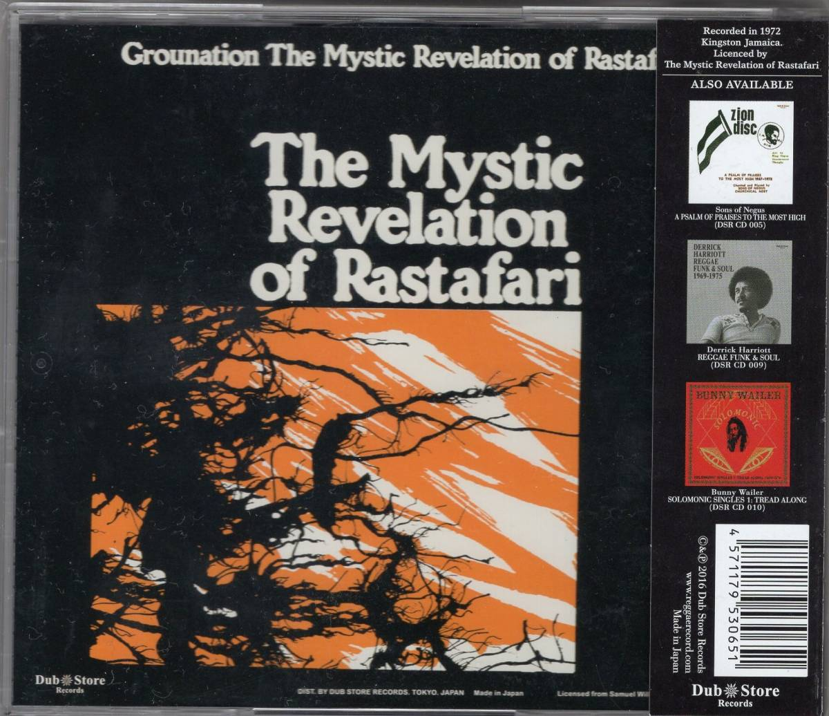 Count Ossie and the Mystic Rev...