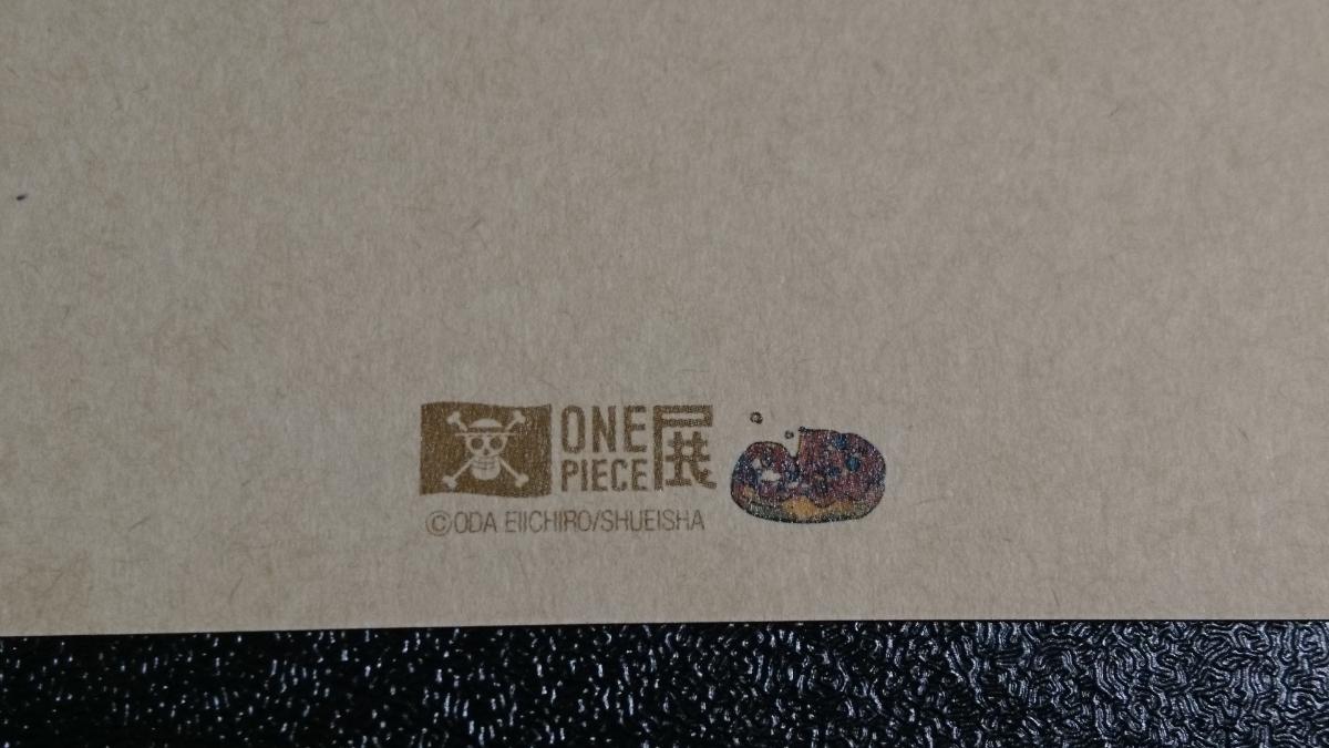 【限定】 ワンピース展 ポストカード ONE PIECE モンキー・D・ルフィ 尾田栄一郎 ONE PIECE展②