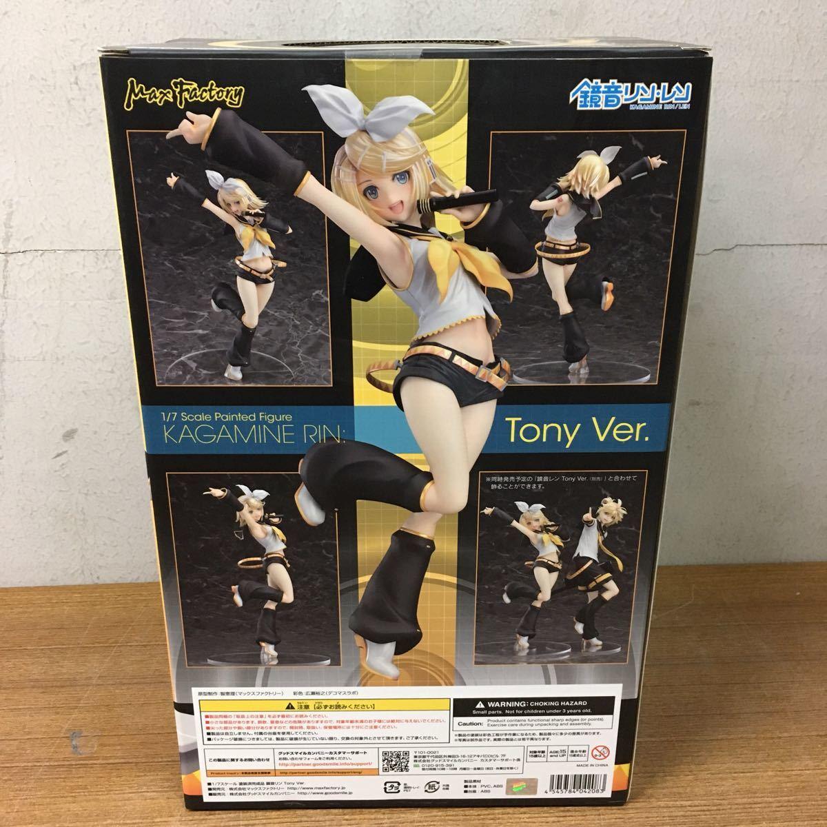 新文章未開封Max Factory Character·Vocal·Series 02 Kagamine Rin Tony Ver.1 / 7完成PVC圖Boca Rolen 編號:q249874507