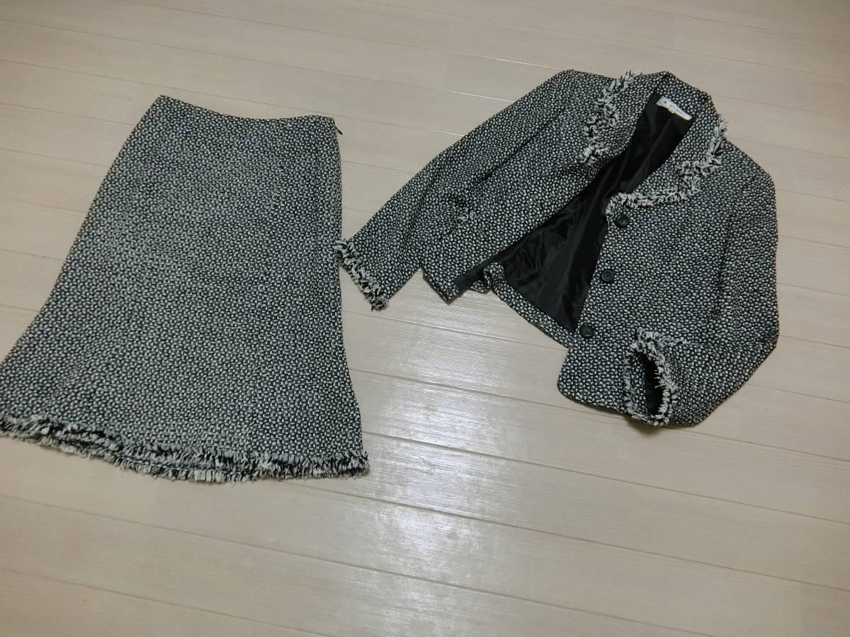 M`s GRACY エムズグレイシー ツイード フリンジ スカート セットアップスーツ ブラック系 38_画像3