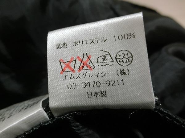 M`s GRACY エムズグレイシー ツイード フリンジ スカート セットアップスーツ ブラック系 38_画像4