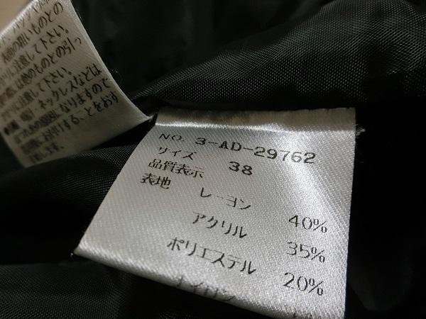 M`s GRACY エムズグレイシー ツイード フリンジ スカート セットアップスーツ ブラック系 38_画像5