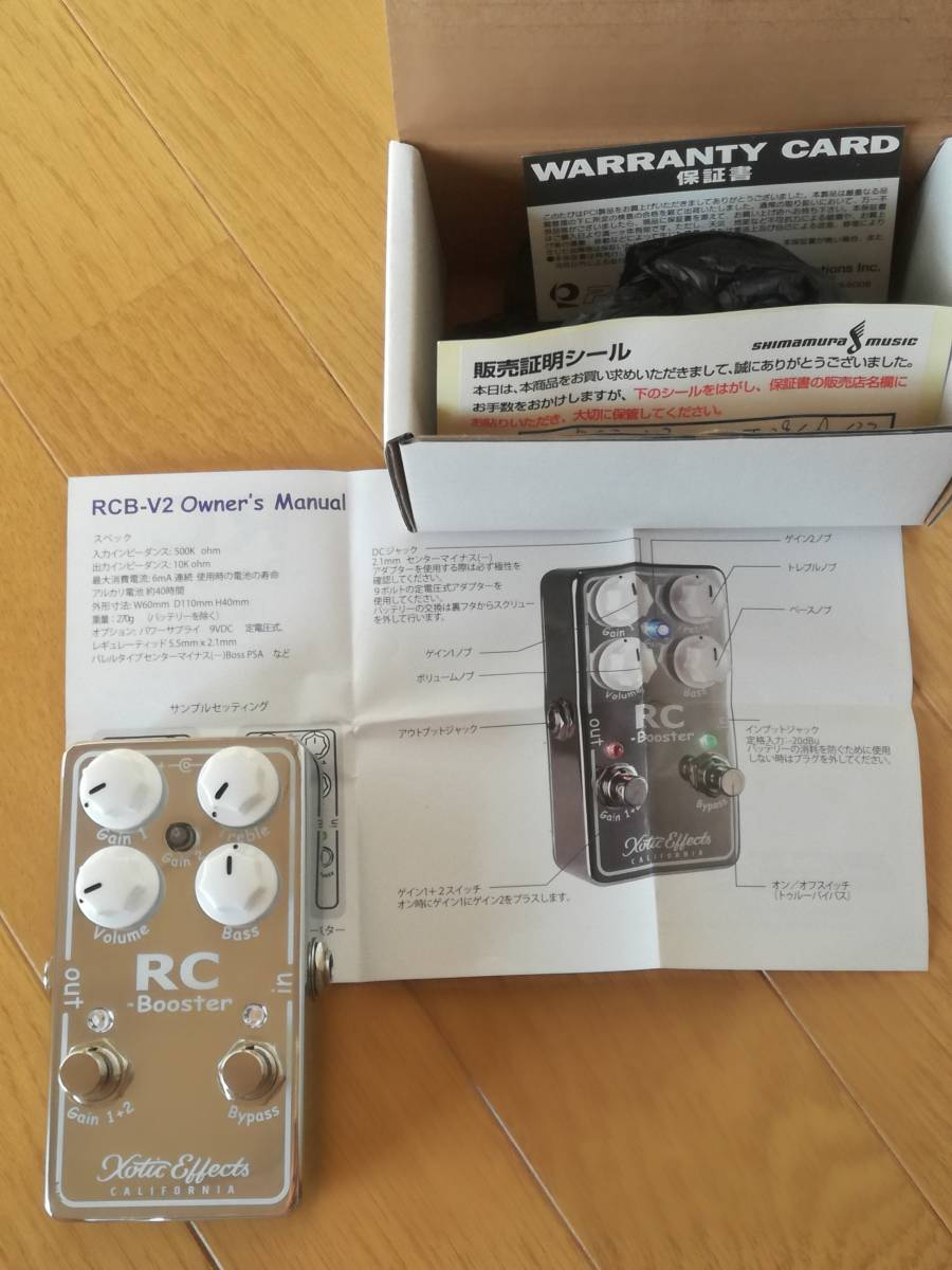 906ae83c56 Xotic exotic effector booster RC Booster V2 RCB-V2  Real Yahoo ...