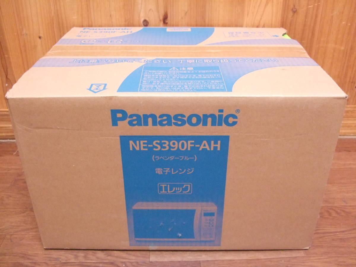 Panasonic パナソニック 電子レンジ NE-S390F-AH 22L 未使用品_画像2