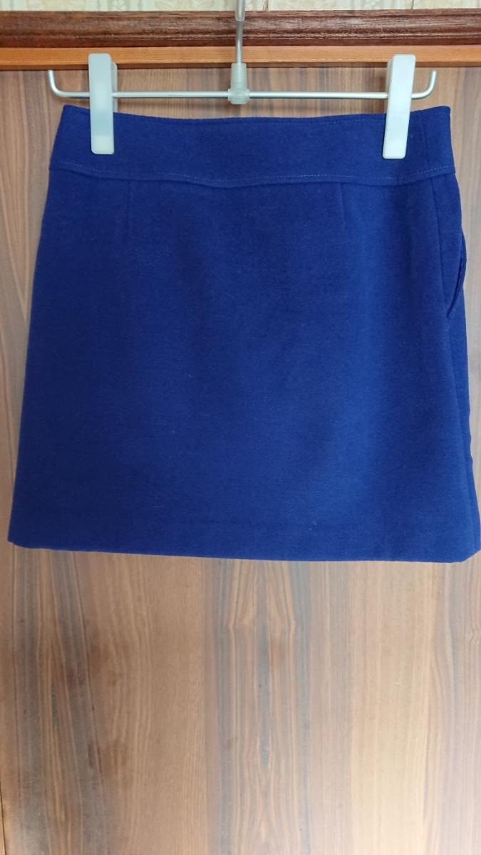 スカート ブルー 美品 送料込み