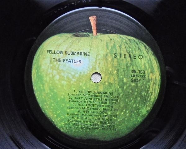 Appleレコード The BEATLES『YELLOW SUBMARINE』US盤 SW 153 初盤美品_画像4
