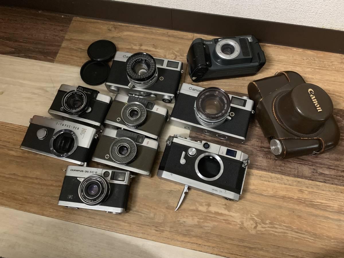 フィルムカメラCanon VT Canonet QL Olympus pen F Olympus eed ee3 olympus ec2 まとめ9点 ジャンク