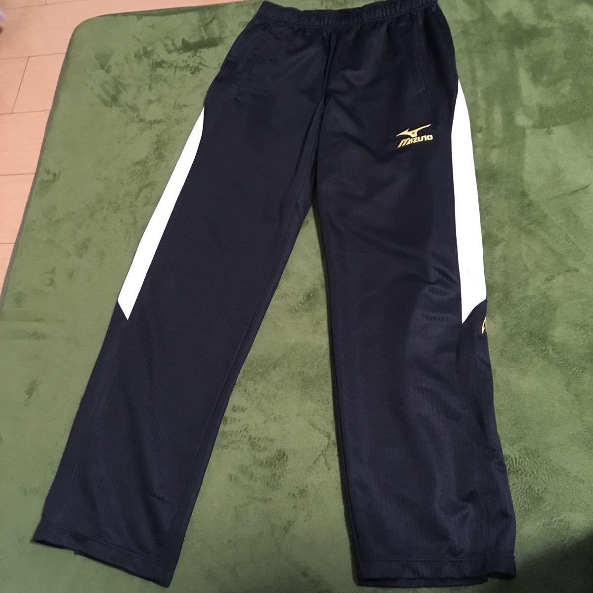 MIZUNO ミズノ スポーツ トレーニング ウェア ズボン ジャージ 黒 Lサイズ