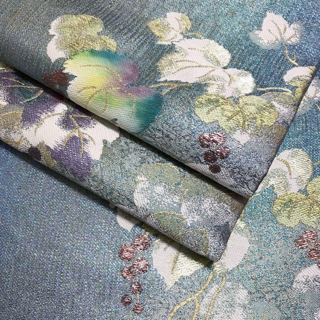 逸品 きものやまと ぶどう文様の袋帯 正絹 金銀糸 6通柄 葡萄 ガード加工済