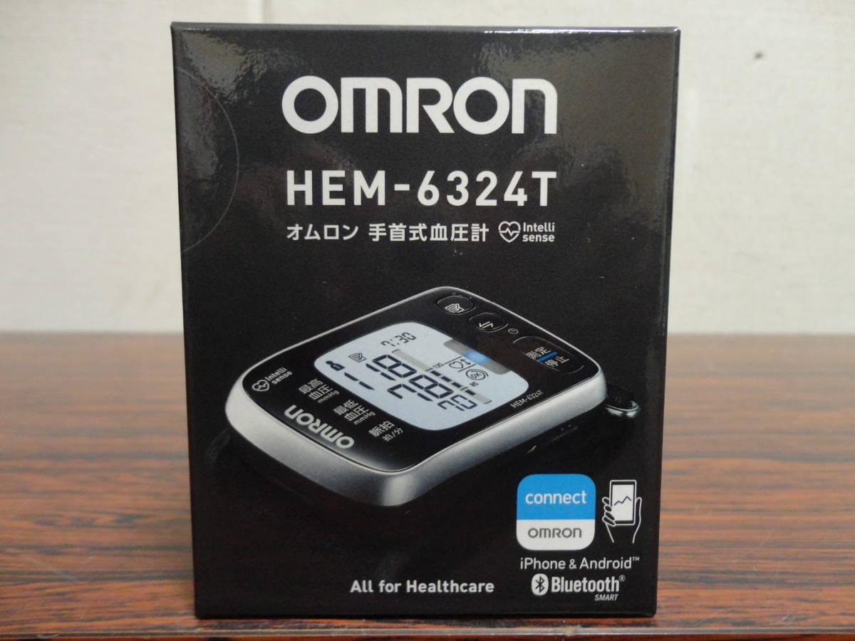 336-A◇005 オムロン 手首式血圧計 HEM-6324T 新品