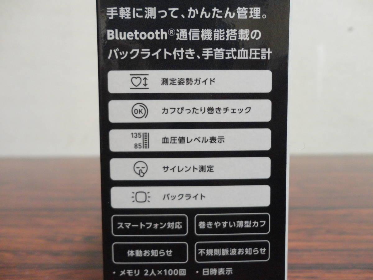 336-A◇005 オムロン 手首式血圧計 HEM-6324T 新品_画像4