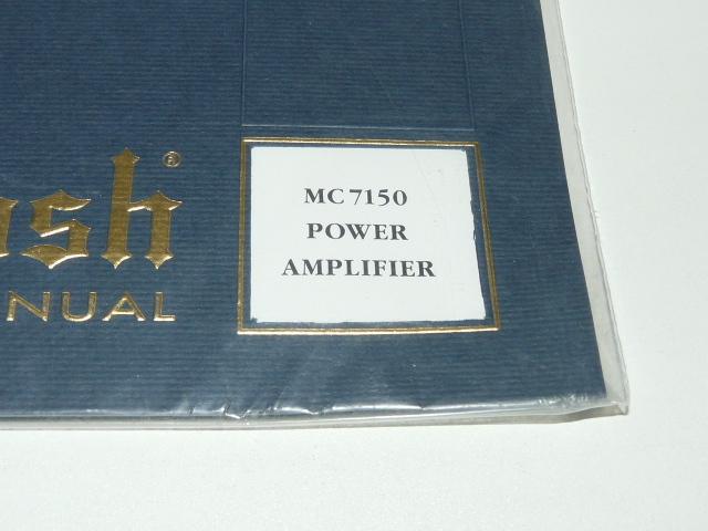 ●マッキントッシュ McIntosh MC7150 POWER AMPLIFIER 取扱説明書 マニュアル_画像2