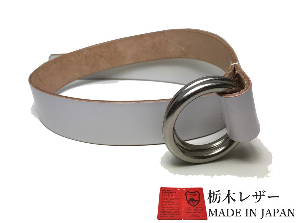 新品 栃木レザー Wリングベルト 日本製 高級 本革 白 牛革 メンズ レディース 国産 40mm カジュアル W001WH_画像1