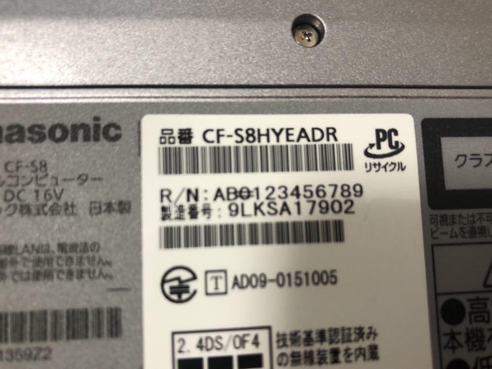 定価15万円 動作確認 パナソニック ノートパソコン Let's note S8 CF-S8HYEADR_画像4