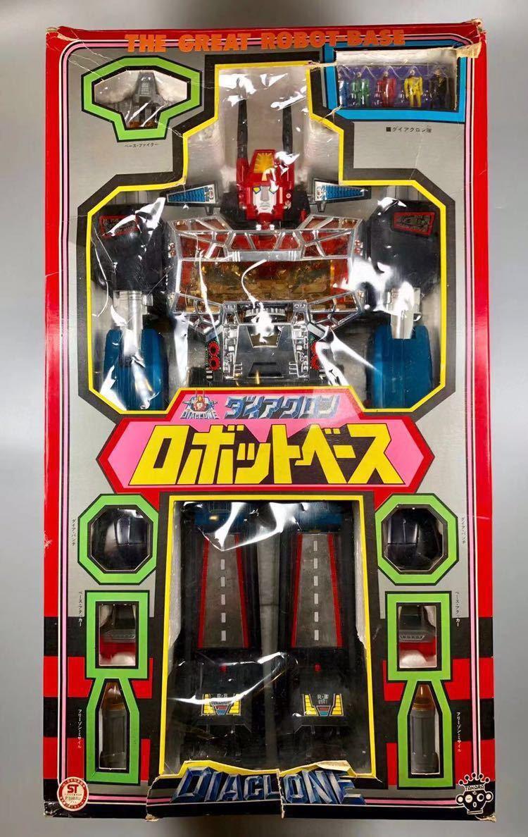 タカラ ダイアクロン ロボットベース カタログ 隊員付 当時物 昭和 ロボット メカ Diaclone TAKARA TheGreatRobotBase 希少