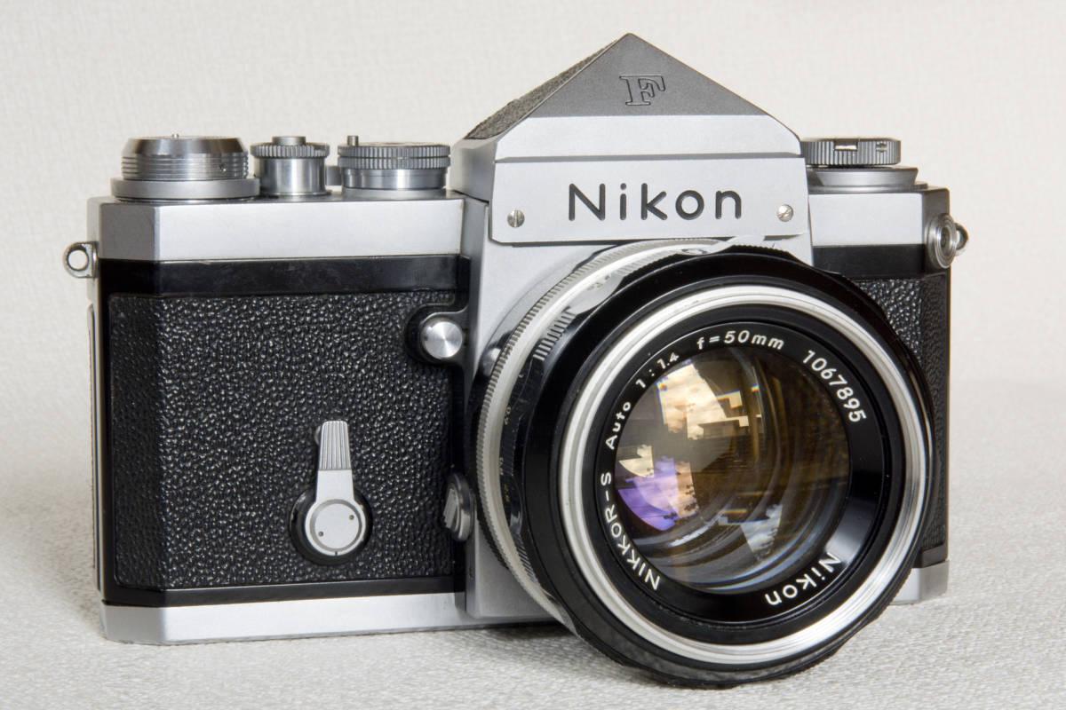 ニコンF アイレベル シルバー 719万番台 Nikkor-S Auto 50mm F1:1.4 正常動作確認品_画像2