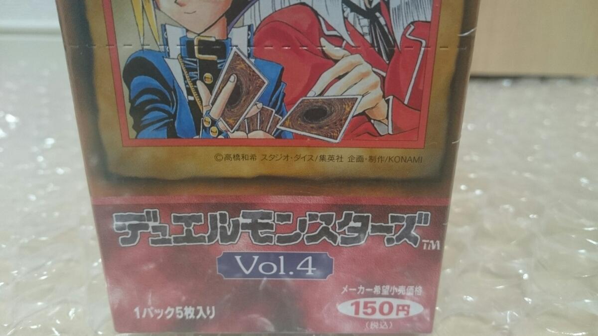 【スタジオダイス版】遊戯王 vol.4 新品未開封 BOX_画像2