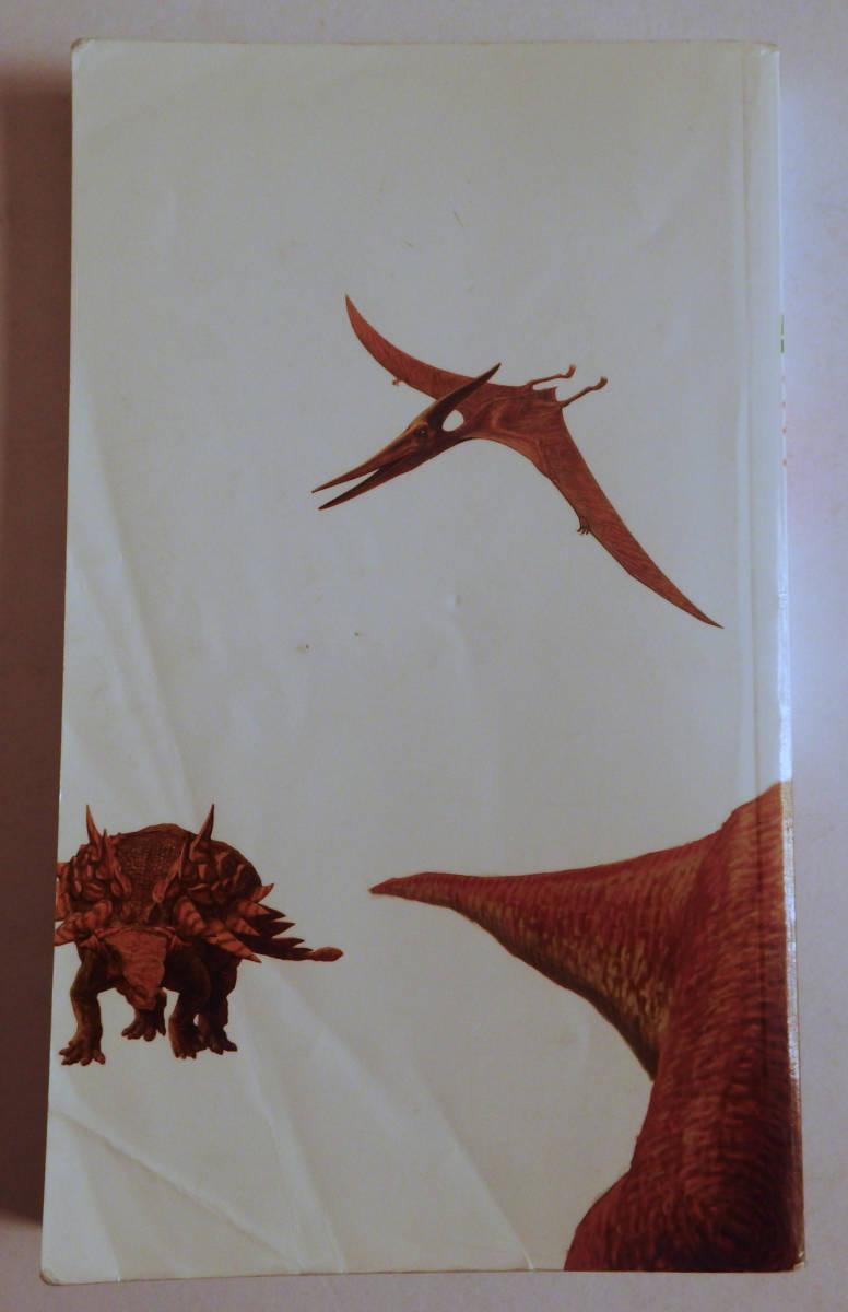 中古図鑑 恐竜 きょうりゅう 小学館の図鑑 NEO POCKET ネオぽけっと 携帯版 2010年初版
