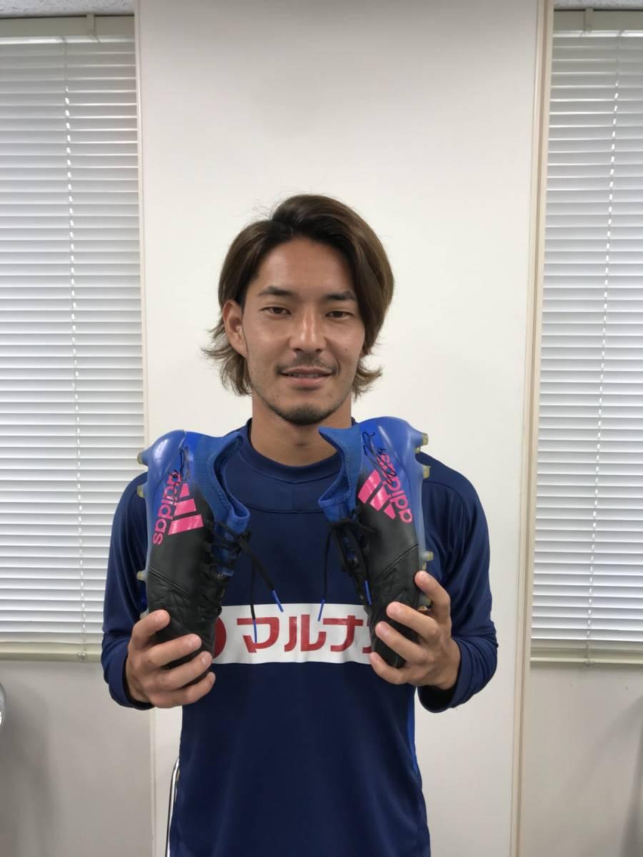 [チャリティ]重松 健太郎(讃岐)スパイク171 rfp1157
