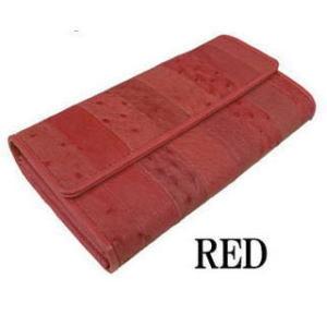 ★新品★未使用品★ オーストリッチ長財布 レッド 赤いお財布 レディース ユニセックス