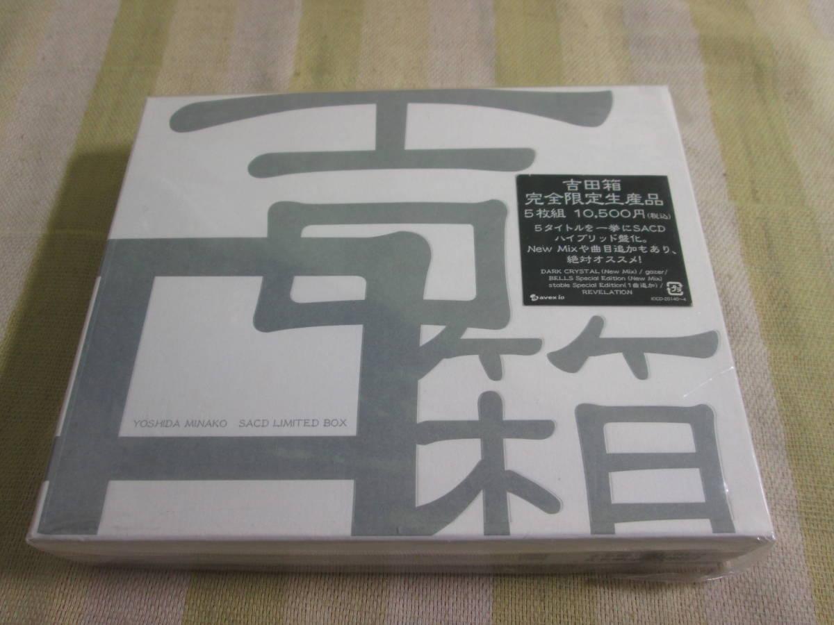 吉田美奈子 吉田箱 完全限定生産品 5SACD-BOX_画像1
