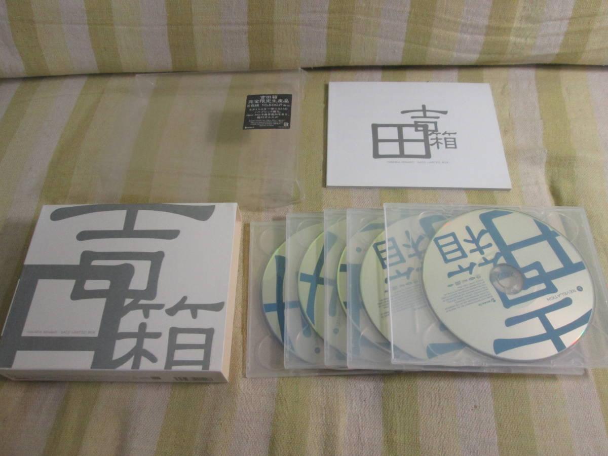 吉田美奈子 吉田箱 完全限定生産品 5SACD-BOX_画像2