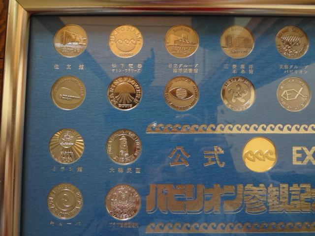 美品!刻印タイプ記念メダル■沖縄国際海洋博覧会■パビリオン参観記念■額縁■茶平工業_画像2