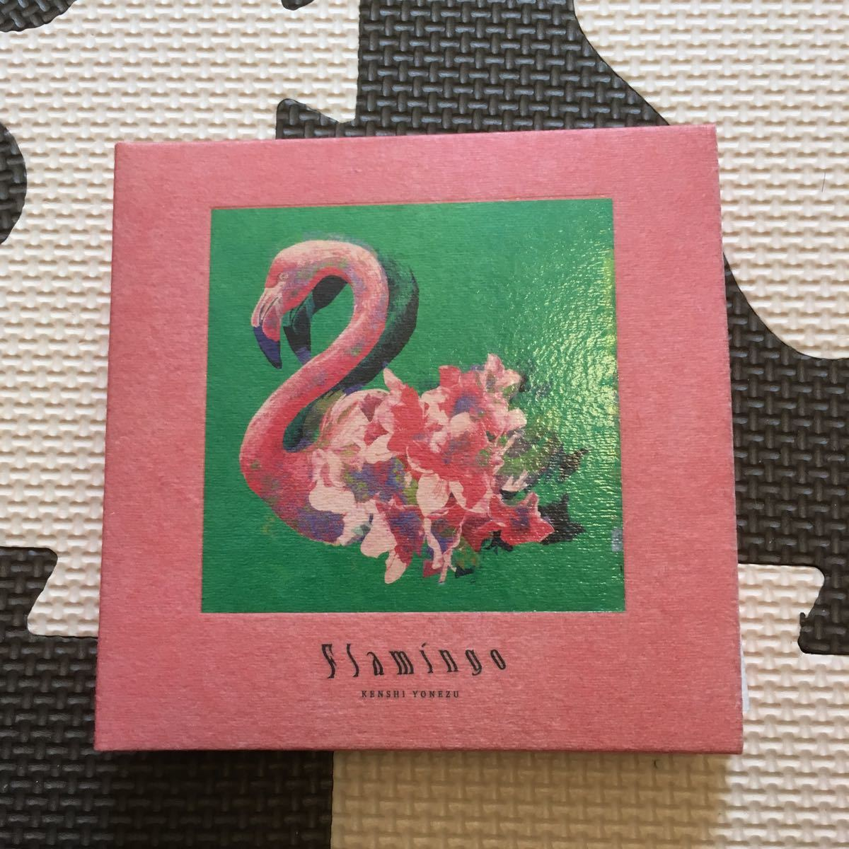 米津玄師 「flamingo」