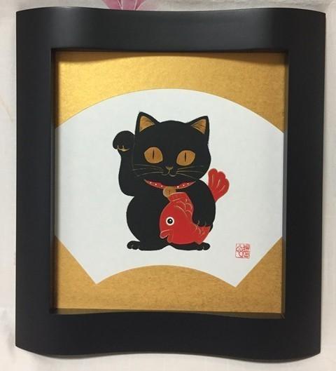 【原画】黒猫の招き猫/色紙額入り