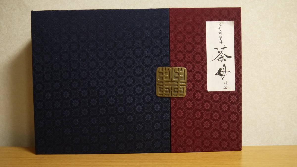 茶母 チェオクの剣 韓国版 ノーカット DVDBOX ポスター付 特典映像あり イ・ソジン キム・ミンジュン ハ・ジウォン _画像1