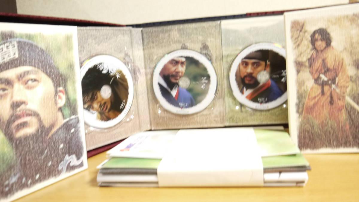 茶母 チェオクの剣 韓国版 ノーカット DVDBOX ポスター付 特典映像あり イ・ソジン キム・ミンジュン ハ・ジウォン _画像3